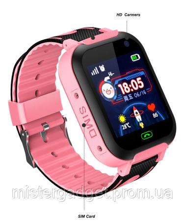 Детские часы A25S c GPS Smart Baby Watch Z3