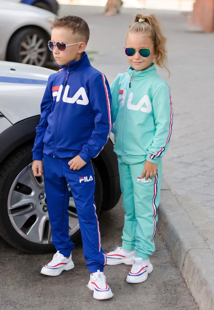 """Детский супер стильный спортивный костюм унисекс """"Fila"""" Копия ( турецкая двух нить высокого качества)"""