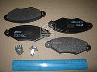 Тормозные колодки передние Рено Кенго 1997-->2008 Remsa (Испания) 0643.00