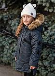 Стильная зимняя и очень тёплая  куртка на подростка (плащевка с водоупорным покрытием,синтипон ) унисекс, фото 3