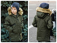 Стильная зимняя и очень тёплая  куртка на подростка (плащевка с водоупорным покрытием,синтипон ) унисекс, фото 1