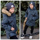 Стильная зимняя и очень тёплая  куртка на подростка (плащевка с водоупорным покрытием,синтипон ) унисекс, фото 4