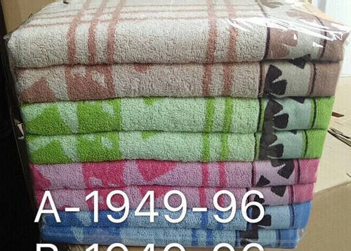 Лицевое полотенце 50см на 100 см