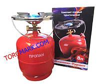 Газовый баллон с горелкой Турист (кемпинг) 8 литров