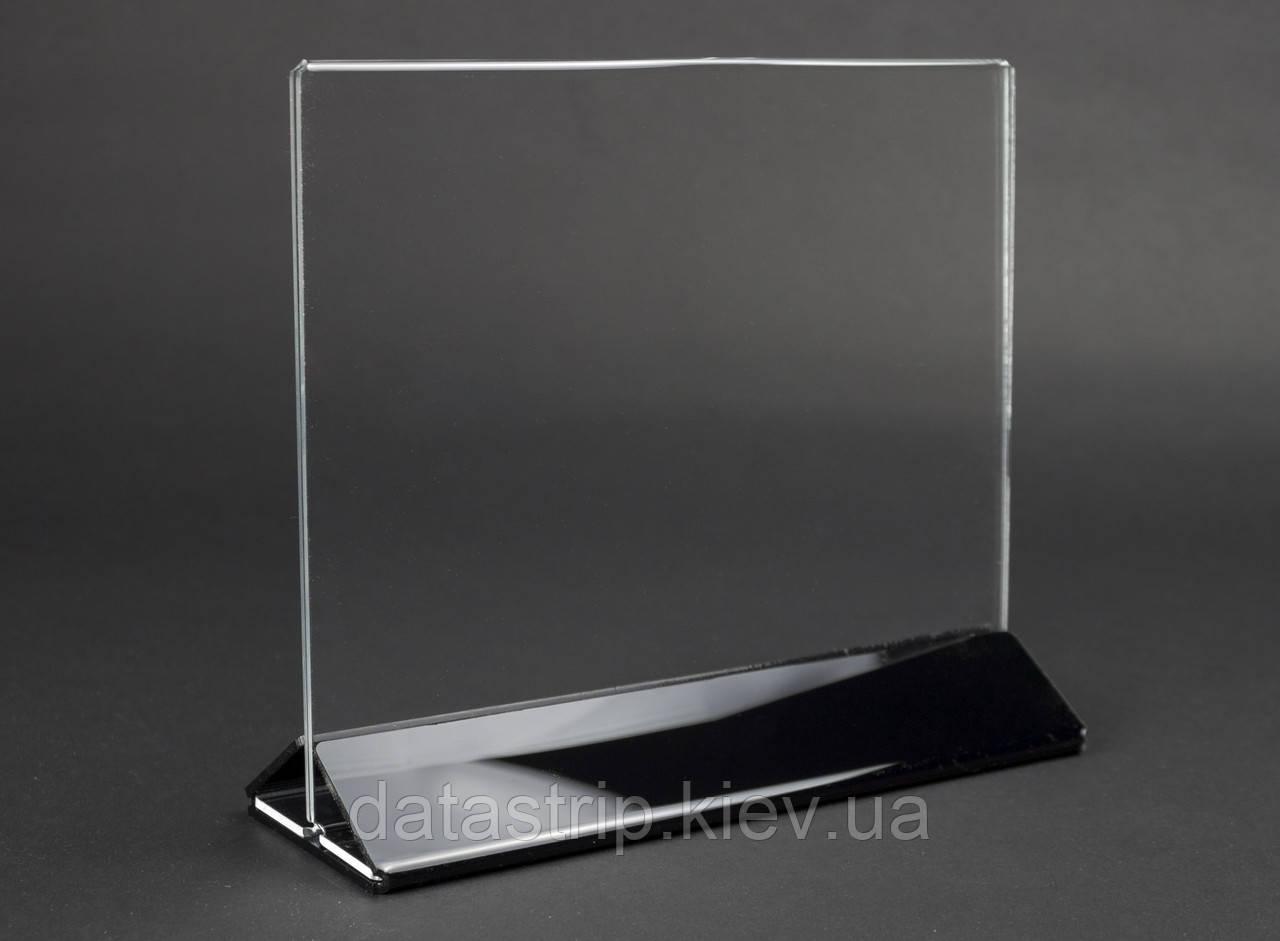 Менюхолдер А5 (150х210мм) горизонтальний з чорною підставкою.