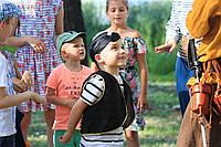 Квест. Киев. 26 детей от Склянка мрiй