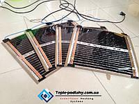 Готовый комплект пленки In-therm (маломощная) размером 0,5 х 1,25, фото 1