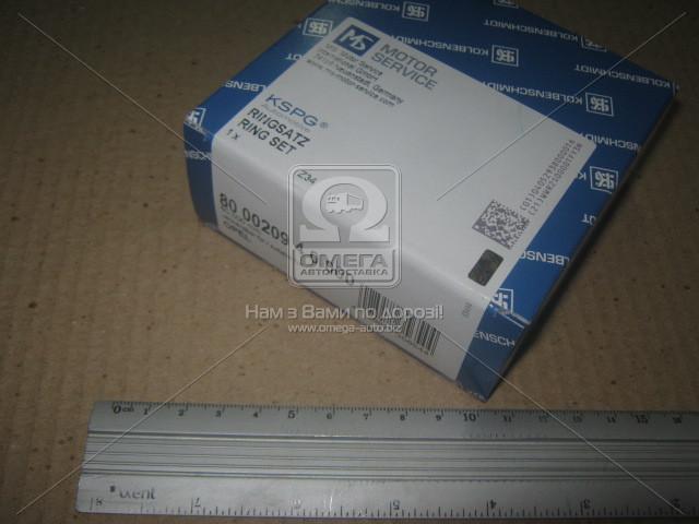 Кольца поршневые OPEL 80,00 1,6 16S/16N 1,5x1,75x4 (пр-во KS), 800020910000