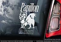 Папильон (папийон) Континентальный той-спаниель стикер