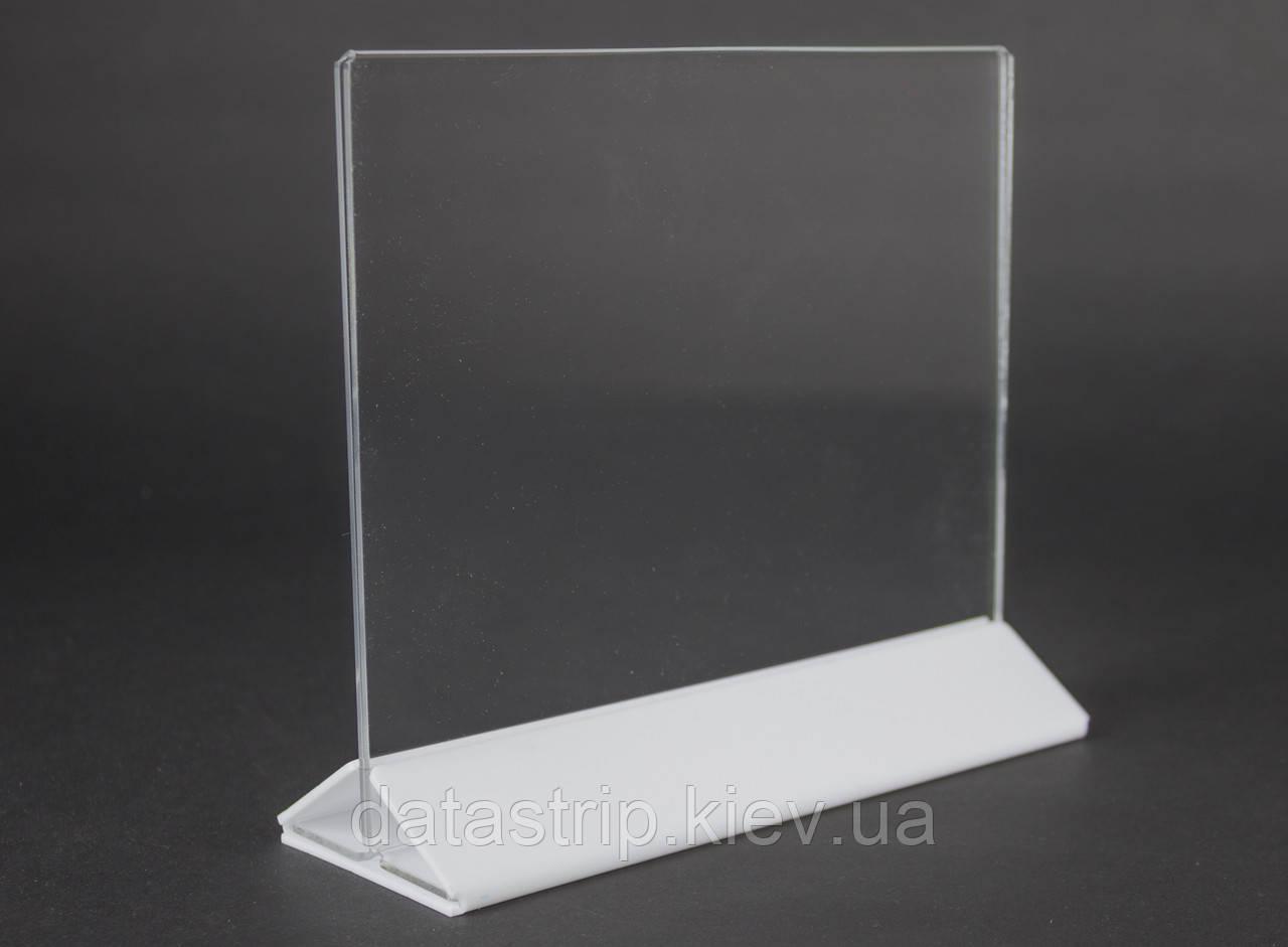 Менюхолдер А5 (150х210мм) горизонтальный с белой подставкой.