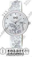 Женские наручные часы Q&Q KV53-311Y