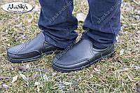 Туфли мужские черные (Код: ТМ-01), фото 1