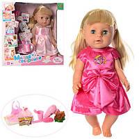 Интерактивная многофункциональная кукла Милая сестренка Baby-Born, 2 вида