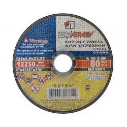 Круг отрезной по металлу Луга 41 14А 125х2.0х22.23