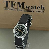 Советские часы Родина, фото 1