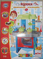 Кухня маленькой хозяюшки(008-26А)
