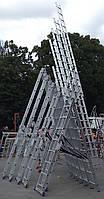 Практика Plus усиленная лестница трехсекционная 3х14 до 10 метров