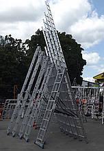 Практика Plus усиленная лестница трехсекционная 3х8 до 5.9 метров