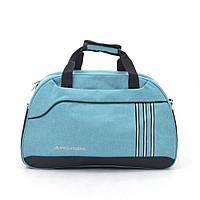 Дорожная сумка CL-3071