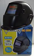 Маска сварщика Forte MC-3500