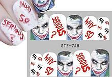 """Стикеры для ногтей """"Halloween"""" - размер стикера 5*6см"""