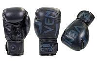 Перчатки боксерские кожаные на липучке VENUM ELITE NEO(черный)