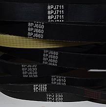 Ремень к бетономешалке 5 PJ 610-611 (ручейковый)
