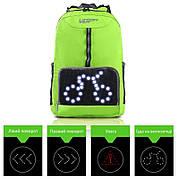 Велосипедный рюкзак с подсветкой VUP NB-8233 Зеленый