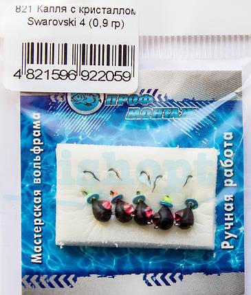 Мормышка вольфрамовая |821| Капля с кристаллом Swarovski 4 0,9g, фото 2