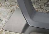 Стол TORONTO 160/210 см графит (бесплатная доставка), фото 4