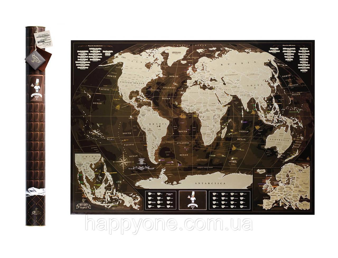 Стирающаяся скретч карта мира My Map Chocolate edition (английский язык) в тубусе