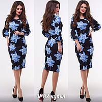 Женское стильное платье ( трикотаж )  АЦ02, фото 1