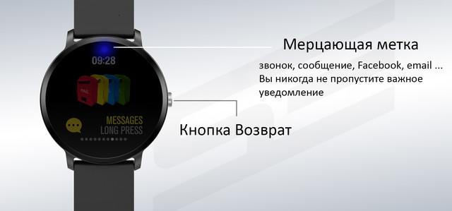 V11 fitness smart watch