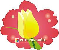 Декорация настенная к 8 марта из картона «Желтый тюльпан»