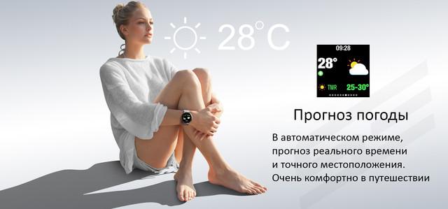 браслет с тонометром давление крови фитнес трекер калории V11