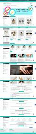Оптово-розничный интернет-магазин ювелирной бижутерии - Vikidim.com 4