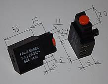 Кнопка на дрель российскую, БУЭ 3.5 А / КН-3,5А