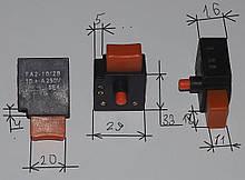 Кнопка  для дрели  FA 2-10 / 2 B с фиксацией