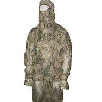 Костюм сетчатый защитный (КЗС), охотничий маскировочный костюм DUCK HUNTER из натуральной ткани