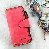 Красный Baellerry Forever. Женский стильный кошелек - клатч из эко-замши.