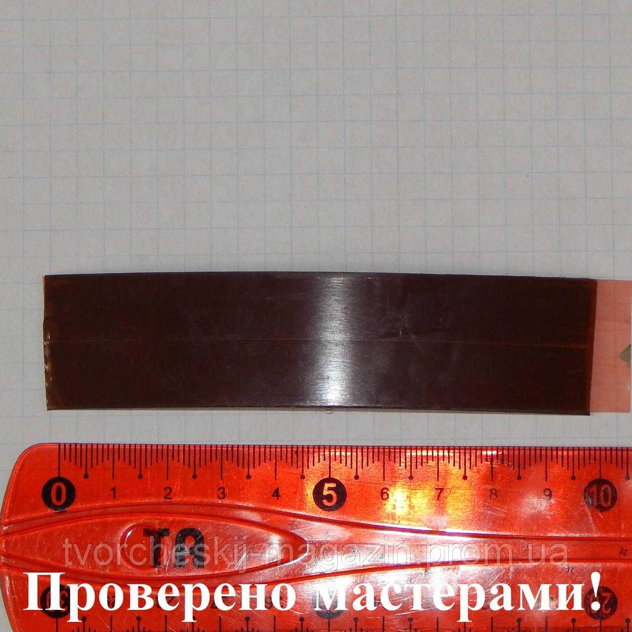 Магнитная лента с клеевым слоем 2,5*10 см.