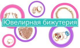Оформление иконок для групп и подгрупп товаров