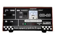 Зарядное устройство для АКБ Edon CB-20 (метал. корпус. 12 и 24В)