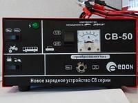 Зарядное устройство Edon CB-50 на АКБ для авто (12/24В, ток заряда 50А)