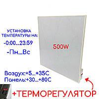 УКРОП К500ВТ умный обогреватель с цифровым терморегулятором инфракрасная панель, фото 1
