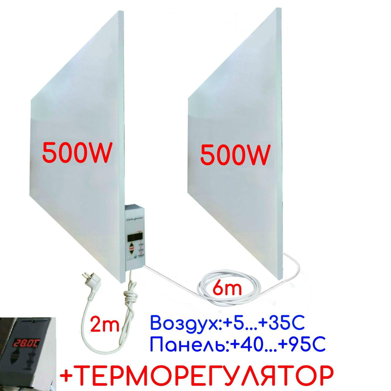 АКЦИЯ! УКРОП МЕТАЛИК 1000 инфракрасная панель - обогреватель с терморегулятором (комплект)