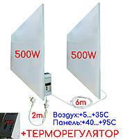 АКЦИЯ! УКРОП МЕТАЛИК 1000 инфракрасная панель - обогреватель с терморегулятором (комплект), фото 1