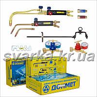 Комплект газосварщика КГС-1-01П