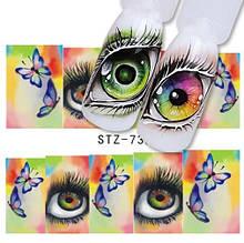 """Наклейки для ногтей Хэллоуин """"Глаза"""" - размер стикера 5*6см"""