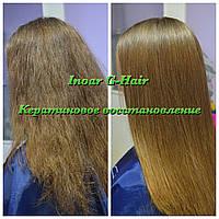 Кератиновое восстановление волос в Киеве